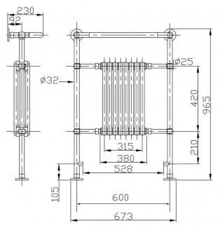 Bayswater Clifford Radiator Towel Rail 965mm High x 673mm Wide White/Chrome