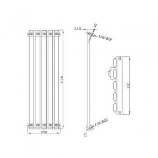 MaxHeat Saltash Single Designer Vertical Radiator 1800mm H x 290mm W White