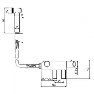 Premier Douche Spray Kit with Handset Holder, Thermostatic Valve, Chrome