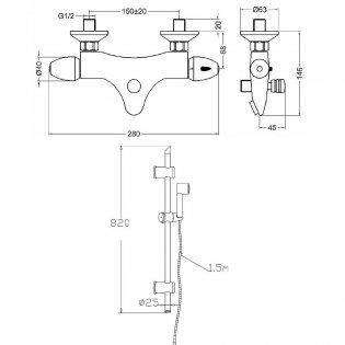 Premier Wall Mounted Thermostatic Bath Shower Mixer Valve, Slider Rail Kit, Chrome