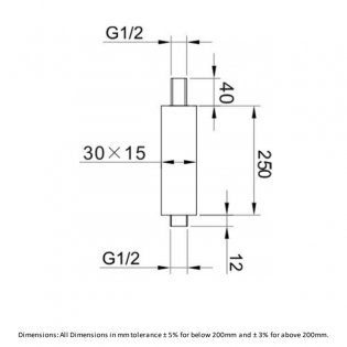 RAK Ceiling Mounted Square Shower Arm 250mm Length - Black