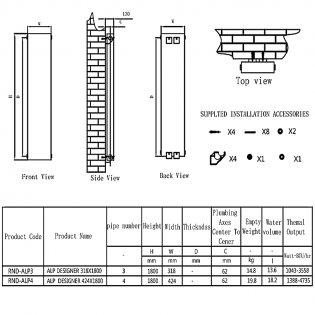Reina ALP Vertical Designer Radiator 1800mm H x 318mm W Anthracite