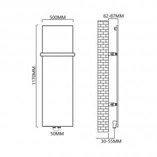 Reina Slimline Vertical Designer Radiator 1170mm H x 500mm W White
