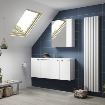 Hudson Reed Fusion Wall Hung 4-Door Vanity Unit with Compact Basin 1200mm Wide - Gloss White