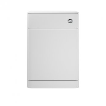 Hudson Reed Sarenna Back to Wall WC Toilet Unit 552mm Wide - Moon White