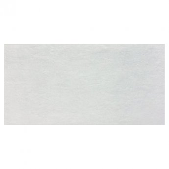 RAK City Stone Matt Tiles - 600mm x 1200mm - Bone (Box of 2)
