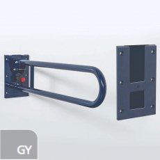 Nymas Stainless Steel Removable Hinged Grab Rail 800mm Length - Grey
