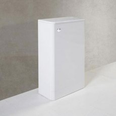 Prestige Options WC Unit with Concealed Cistern 495mm Wide White
