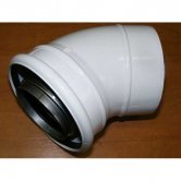Firebird 45 Degree Flue Bend 20/35 (125mm diameter)