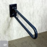 Nymas Friction Hinged Grab Rail with Concealed Back Plate 800mm Length - Grey